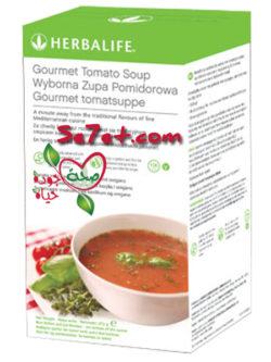شوربة هيربالايف - طماطم فاخرة