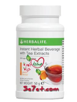 شاي هيربالايف بالطعم الخوخ - مشروب نباتي فوري